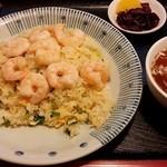 天龍 - 海老炒飯830円