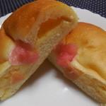 食人 - 青森紅玉クリームパン 断面