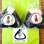 にんにこ - 料理写真:計210円