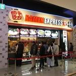 RAMEN EXPRESS 博多一風堂 - RAMEN EXPRESS 博多 一風堂 ららぽーとEXPOCITY店