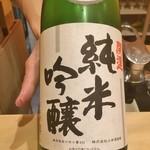 鮨わたなべ - 開運 純米吟醸山田錦
