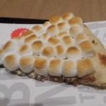 Makkusuburenachokoretoba - チョコレートチャンクピザ(スライス)