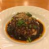 三鶴 - 料理写真:よだれ鶏