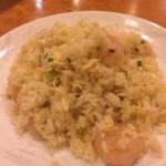 三鶴 - エビ炒飯
