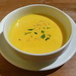 マザームーンカフェ - カボチャのスープ
