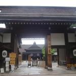 丸明 - 高山陣屋
