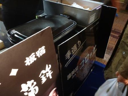 黒田の蒲鉾 本店