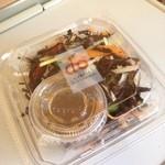 大地を守るDeli - ひじきと生姜のサラダパッケージ