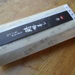 44913183 - 鯖棒寿司のパッケージ