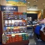 浪花屋製菓株式会社 - LoCoCo長岡の土産物店