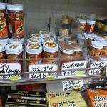 かんずり工房 - 新潟駅の土産物店
