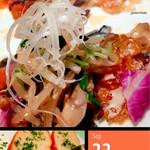 44915303 - 秋刀魚のカルパッチョ、ガリトー(*^^*)♡美味しい〜♡