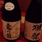 亘 - 特別にお持ち込みの幻のお酒でーす(*☻-☻*)