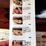 マリスコ - 牡蠣料理(2015年11月)