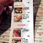 マリスコ - 牡蠣料理 & おすすめ料理(2015年11月)