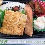 旬の庭 ごちそう館 - 料理写真:人気の「名物卵焼き御膳」