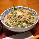 玄挽蕎麦 NAGARA - お豆腐 冷や奴風