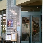 44923827 - 広島市中区大手町5丁目 鷹野橋商店街(東側から入って直ぐ)