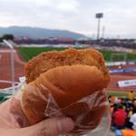 44924281 - 201511 甲府駅前の橘田肉店の手作り豚カツを挟んだカツパン。