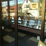 Uematsu - 店舗入口