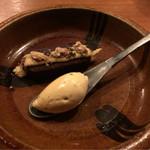 タワラ - トンカ豆のアイス(2015年11月ディナー)
