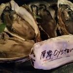 44927715 - 厚岸産牡蠣