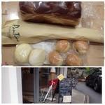 44928066 - こちらでは数点のみ購入しましたが、それでも2000円以上支払いましたヨ。(^^;)                       人気商品だという「餡バター」と「栗バター」をそれぞれ2個ずつ。                       クリームパン2個、岩塩をかけたバケット1本、山食1本