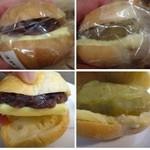 44928087 - ◆左:餡バター(140円)・・丸く小さなフランスパンの間に「つぶ餡」と「バター」がサンドされています。◆右:栗バター(140円)・・甘さ控え目の栗餡とバターがサンドされています。