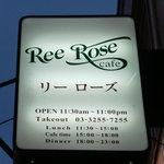 Ree Rose cafe - 看板