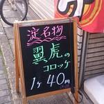翼虎 - 2015/11/28
