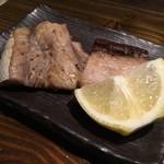石田屋 - ぶりハラミ焼