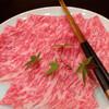 特選飛騨牛 花ざくろ - 料理写真:飛騨牛の最高級