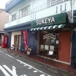 44932234 - 箱崎宮前から歩いて数分の住宅街にあります