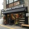 MONDIAL KAFFEE 328 GOLD RUSH - メイン写真: