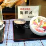 扇寿司 本店 - 外のディスプレイ1