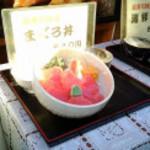扇寿司 本店 - 外のディスプレイ2