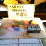 扇寿司 本店 - 外のディスプレイ4