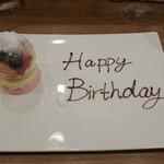 モンプチコションローズ - 27年11月 お誕生日祝いのデザート