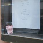 モンプチコションローズ - 27年11月 入口のメニューと豚の置物