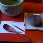 44935891 - 葛花と抹茶のセット700円 税込み