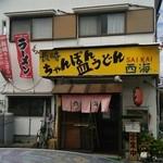 44936064 - 店構え