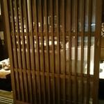 花串庵 - 小上がりの個室