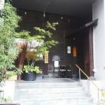 鈴家 - 入口は右側