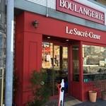 ル・シュクレクール 岸部 - 吹田市にある人気のパン屋さんです