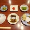 塩沢山荘 - 料理写真:前菜類