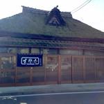 かまたや - 茅葺き屋根の お蕎麦屋さん(◍ ´꒳` ◍)b