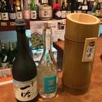 吟醸酒房 油長 - 英勲(一銀)  蒼天(純米大吟醸) 豊祝(ふしぎな竹酒)