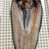 Saitoushouten - 料理写真:ホッケの開き