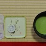 龍潭寺 - ドリンク写真:お茶