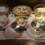 44950787 - 純米吟醸利き酒セット